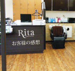 美容室リタお客様の感想
