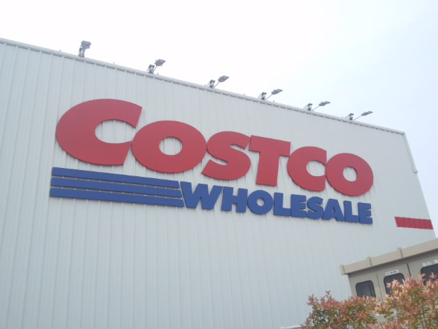 costco001/.JPG