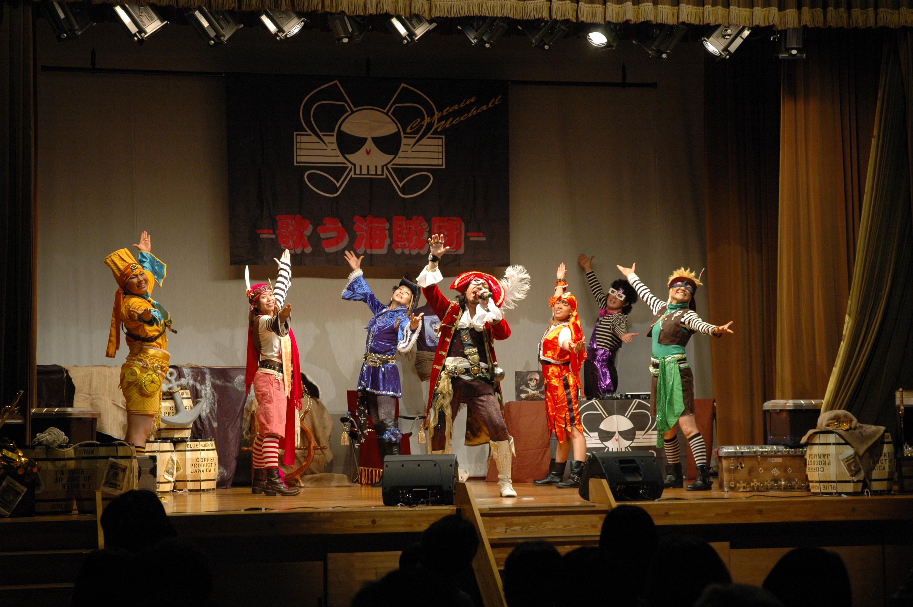 歌う海賊団ッ!.JPG