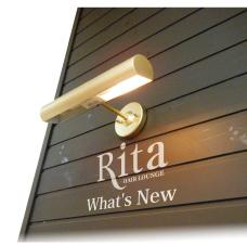 美容室リタの最新情報